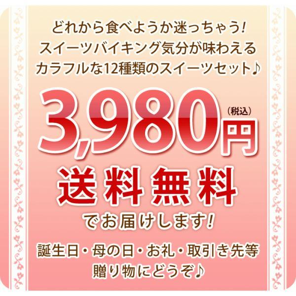 12種類のカップケーキ 女性 ギフト 母 誕生日プレゼント 誕生日 ケーキ スイーツ セット お菓子|kamasho|10