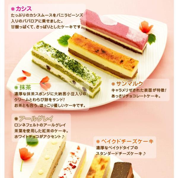 10種類のスティックケーキ 2箱 誕生日プレゼント 女性 母 誕生日ケーキ バースデーケーキ プレゼント ギフト スイーツ kamasho 02