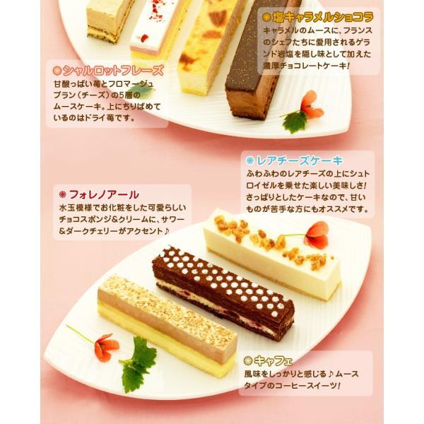 10種類のスティックケーキ 2箱 誕生日プレゼント 女性 母 誕生日ケーキ バースデーケーキ プレゼント ギフト スイーツ kamasho 03