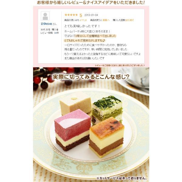 10種類のスティックケーキ 2箱 誕生日プレゼント 女性 母 誕生日ケーキ バースデーケーキ プレゼント ギフト スイーツ kamasho 04