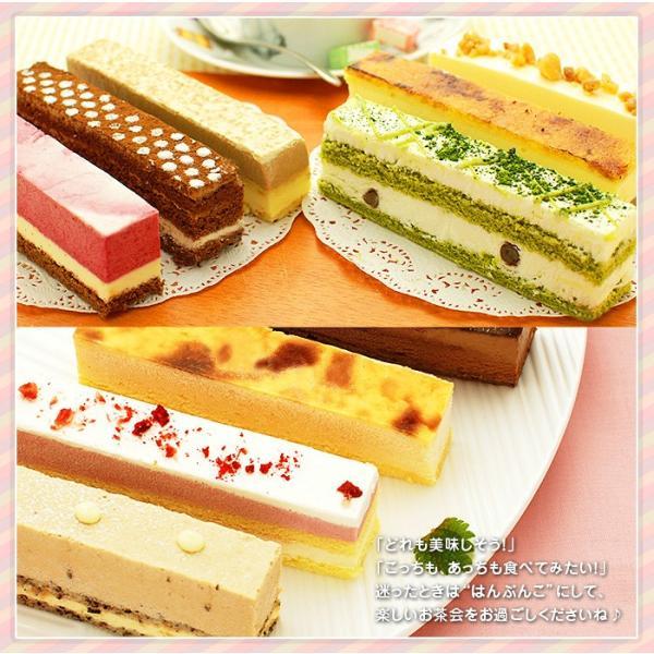 10種類のスティックケーキ 2箱 誕生日プレゼント 女性 母 誕生日ケーキ バースデーケーキ プレゼント ギフト スイーツ kamasho 05