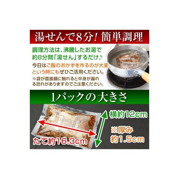 牛丼の具 冷凍 牛丼の素 日東ベストの牛丼DX 業務用 冷凍食品 185g入を20パック|kamasho|02