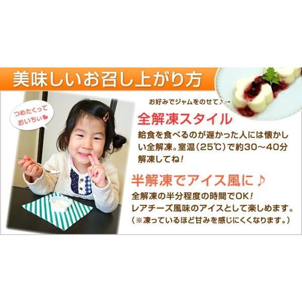 ホワイトミニー 5ヶ kamasho 09