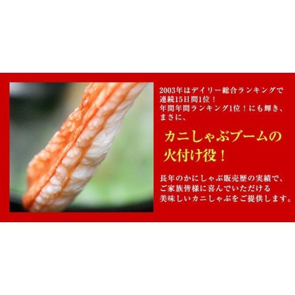 カニ 超特大 7Lサイズ かにしゃぶ カニしゃぶ 蟹しゃぶ 蟹 ポーション ズワイガニ しゃぶしゃぶ 特大カニしゃぶ 総重量500g(内容量400g)|kamasho|06