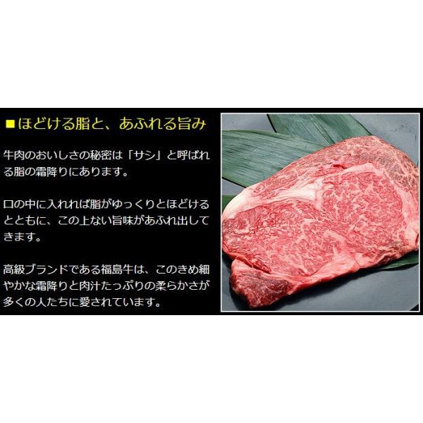 銘柄 福島牛 サーロイン ステーキ 肉 牛肉 4等級 から 5等級 1枚あたり180gを2枚|kamasho|03