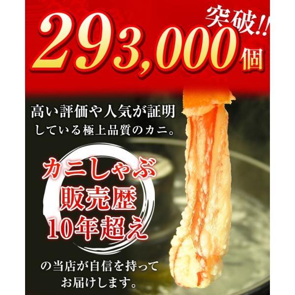 5Lサイズカニしゃぶ カニ 蟹 かにしゃぶ 蟹しゃぶ ポーション ズワイガニ しゃぶしゃぶ 特大カニしゃぶ 総重量500gを4パック、合計総重量2kg|kamasho|05