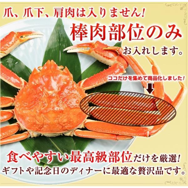 5Lサイズカニしゃぶ カニ 蟹 かにしゃぶ 蟹しゃぶ ポーション ズワイガニ しゃぶしゃぶ 特大カニしゃぶ 総重量500gを4パック、合計総重量2kg|kamasho|06