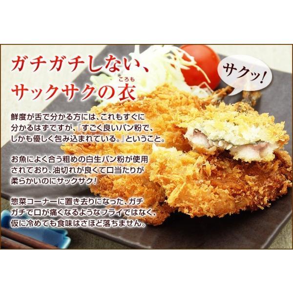 高鮮度 アジフライ 冷凍 あじフライ 海鮮フライ 揚げ物 4枚入|kamasho|05