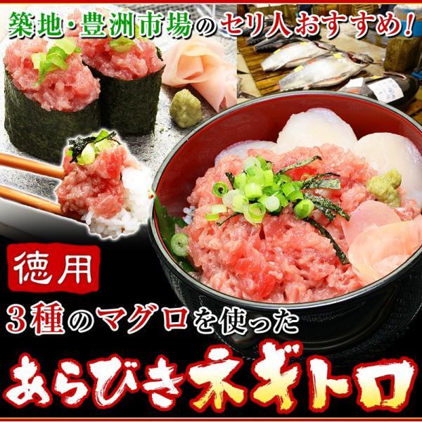 ねぎとろ ネギトロ 業務用 マグロ ネギトロ丼 手巻き寿司 冷凍 300g|kamasho|02