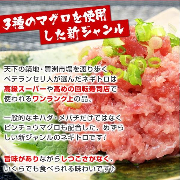 ねぎとろ ネギトロ 業務用 マグロ ネギトロ丼 手巻き寿司 冷凍 300g|kamasho|03