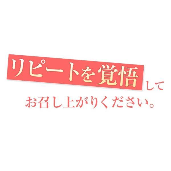 いかさし松前漬け 松前漬け 松前漬 竹田食品 イカ刺し 240g ご飯のお供 お取り寄せ|kamasho|02