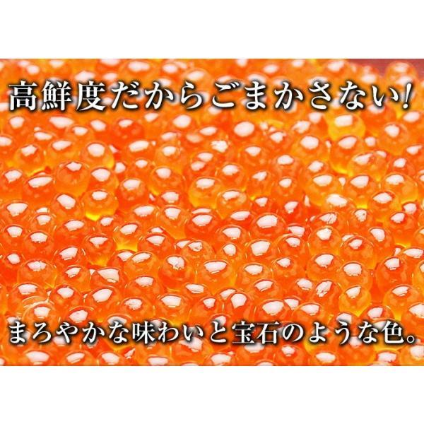 いくら 醤油漬け 北海道 イクラしょうゆ漬け イクラの醤油漬け いくら醤油漬け 甘口 特選品 200g プレゼント|kamasho|07
