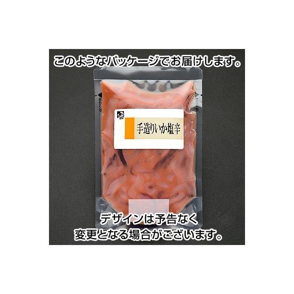 いか塩辛 1パック いかの塩辛 イカ いか 珍味 おつまみ お取り寄せ|kamasho|02