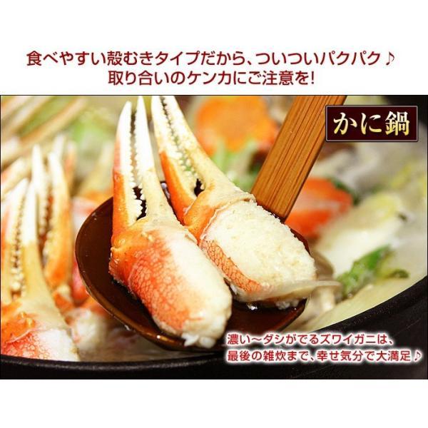 【2018年分完売しました】カニ 特大 ズワイガニ 爪 ポーション 生冷凍 ずわい蟹 しゃぶしゃぶ用 7Lサイズ ずわいがに爪 かにしゃぶ 内容量 1kg|kamasho|05