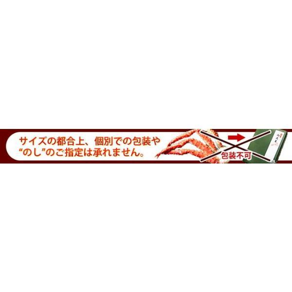 岩手県産 うにの貝焼き うに 国産 貝焼き 焼きウニ 貝焼 1個あたり80g 3ヶ kamasho 07