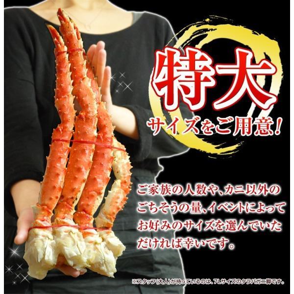タラバガニ 特大 生 たらば蟹 たらばがに 生たらば 生タラバ 生タラバガニ 特大 アラスカ産 7Lサイズ 1肩分 氷膜含まずに1.2kg(解凍前) 半身 セクション|kamasho|14