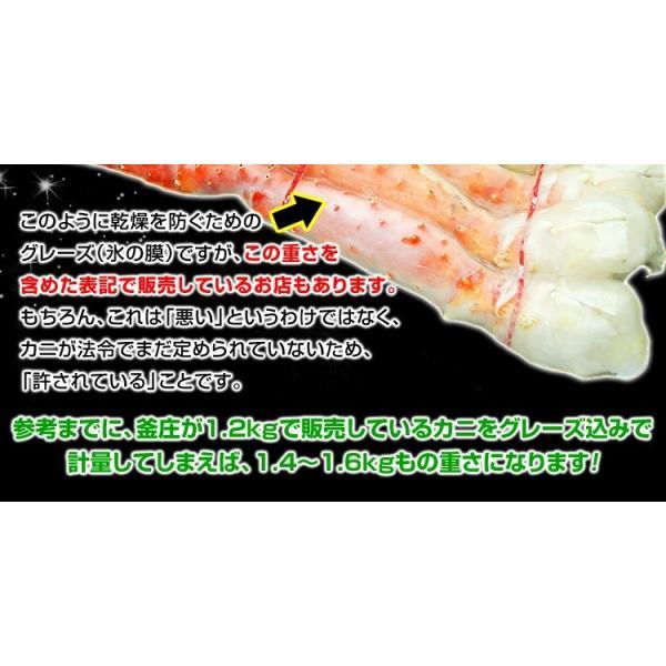 タラバガニ 特大 生 たらば蟹 たらばがに 生たらば 生タラバ 生タラバガニ 特大 アラスカ産 7Lサイズ 1肩分 氷膜含まずに1.2kg(解凍前) 半身 セクション|kamasho|17