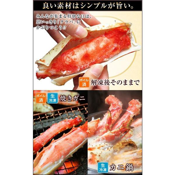 タラバガニ 特大 生 たらば蟹 たらばがに 生たらば 生タラバ 生タラバガニ 特大 アラスカ産 7Lサイズ 1肩分 氷膜含まずに1.2kg(解凍前) 半身 セクション|kamasho|19