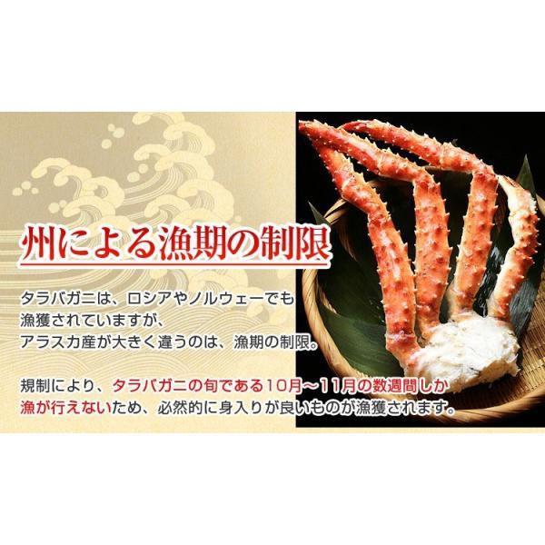 タラバガニ 特大 生 たらば蟹 たらばがに 生たらば 生タラバ 生タラバガニ 特大 アラスカ産 7Lサイズ 1肩分 氷膜含まずに1.2kg(解凍前) 半身 セクション|kamasho|04