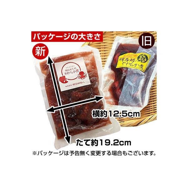 明石だこのやわらか煮(全量200g・固形たこ80g) kamasho 02