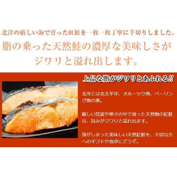 美味しい 北洋 紅鮭 切り身 半身 冷凍 約1.3kg前後 プレゼント ギフト|kamasho|02