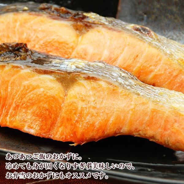 美味しい 北洋 紅鮭 切り身 半身 冷凍 約1.3kg前後 プレゼント ギフト|kamasho|04