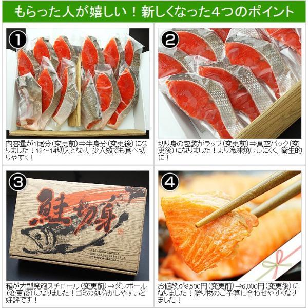 美味しい 北洋 紅鮭 切り身 半身 冷凍 約1.3kg前後 プレゼント ギフト|kamasho|05