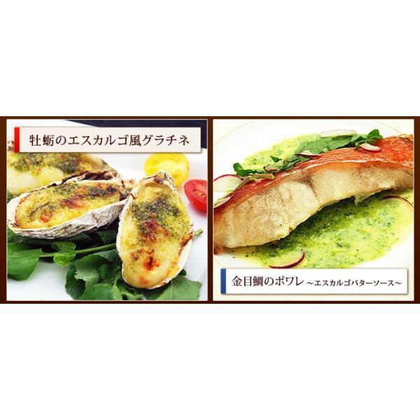 つぶ貝 と エスカルゴバター セット ツブカルゴ・ブルゴーニュ風セット|kamasho|15