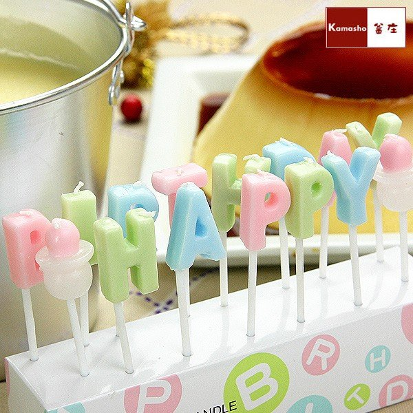 【おたんじょうびおめでとうキャンドル】or【ハッピーバースデーキャンドル】 誕生日キャンドル HAPPYBIRTHDAYキャンドル ローソク ロウソク 1種お選びください|kamasho