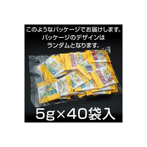 とっとチーズ トットチーズ 40ヶ入 大島食品 メール便 ポイント消化 ポイント消費|kamasho|02