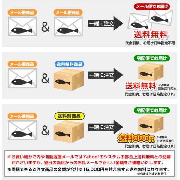 とっとチーズ トットチーズ 40ヶ入 大島食品 メール便 ポイント消化 ポイント消費|kamasho|08