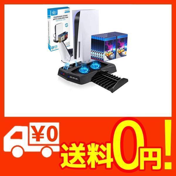 最新型 PS5DE/UHD縦置きスタンド冷却ファン超静音コントローラー充電スタンド2台同時充電USB・・・