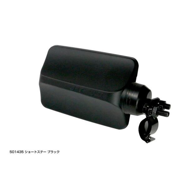 JET INOUE/ジェットイノウエ 501435 バックショットミラーFUJI-3 小 ショート/ブラック