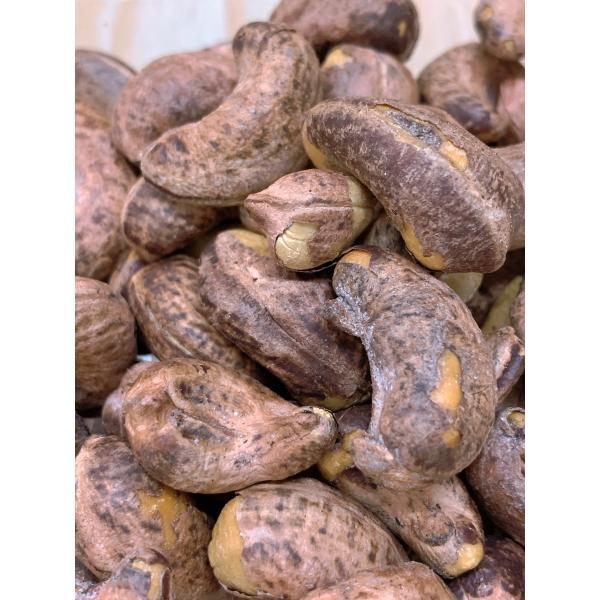 渋皮付 ローストカシューナッツ塩味 300g(150g×2袋)