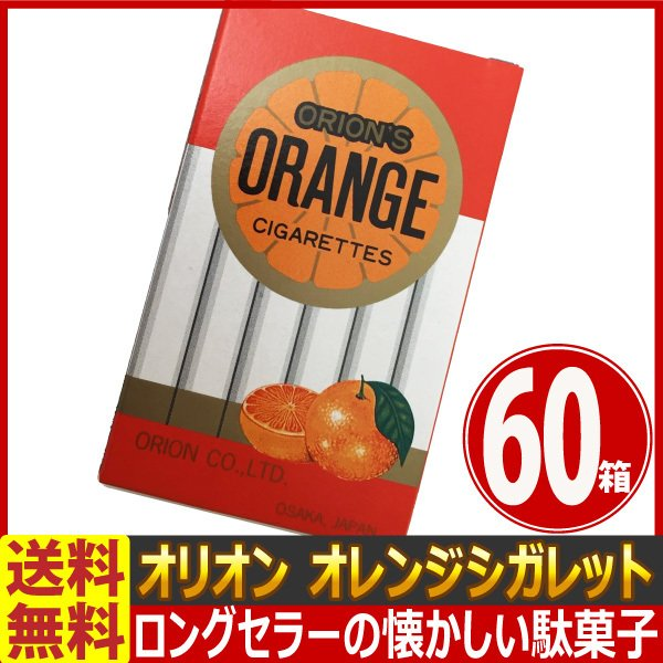 送料無料 オリオン オレンジシガレット 14g(6本入)×60個 業務用 大量 ラムネ お菓子 駄菓子 送料無料 バラまき つかみ取り 景品