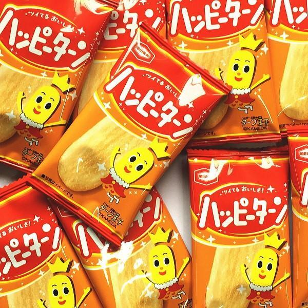【送料無料】亀田製菓 市販ではない業務用! ツイてるおいしさ!ハッピーターン 1袋 (1枚)×150袋|kamenosuke|02