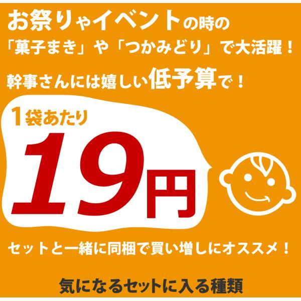【送料無料】亀田製菓 ★1袋19円★「ハッピーターン」・「カレーせん」など4種類入った合計300袋詰め合わせセット kamenosuke 03