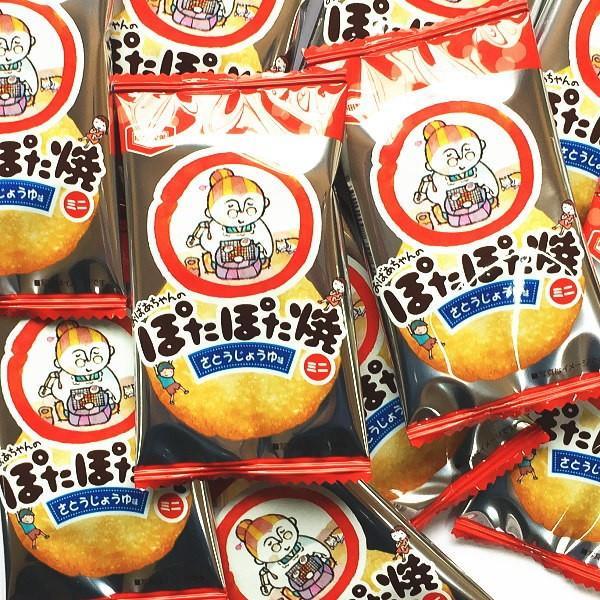 【同梱専用】亀田製菓 おばあちゃんのぽたぽた焼 ミニ さとうじょうゆ味 1袋 2.5g(1枚)×50袋|kamenosuke|02