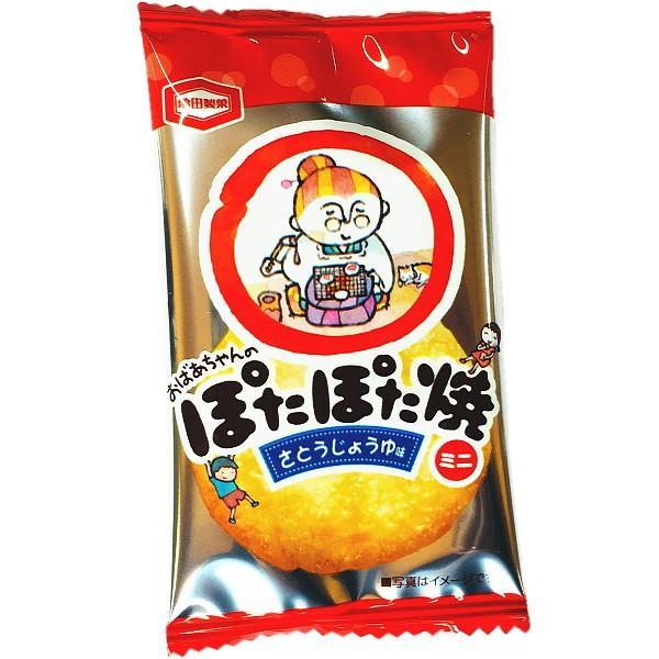 【同梱専用】亀田製菓 おばあちゃんのぽたぽた焼 ミニ さとうじょうゆ味 1袋 2.5g(1枚)×50袋|kamenosuke|03