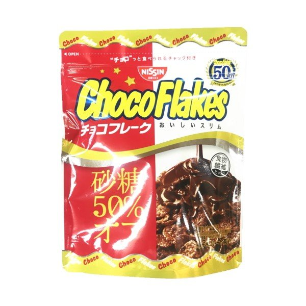 送料無料  日清シスコ チョコフレーク砂糖50%オフ<br>1袋(63g)×12袋|kamenosuke|02