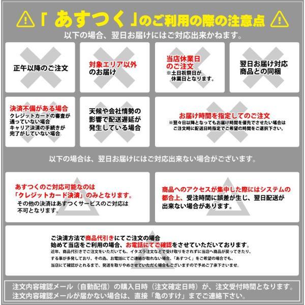 送料無料 正栄 カリッ♪ピーナッツブロックチョコ 1袋(70g)×12袋 あすつく対応|kamenosuke|02