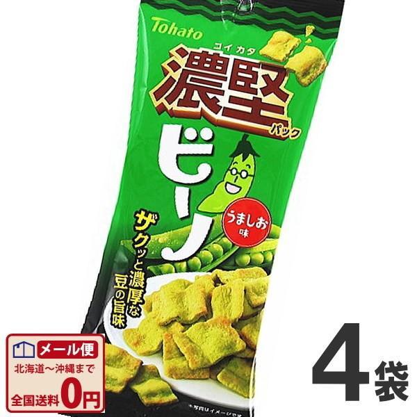 東ハト 濃堅パック 濃堅パック ビーノ うましお味 1袋(45g)×4袋 ゆうパケット便 メール便 送料無料|kamenosuke