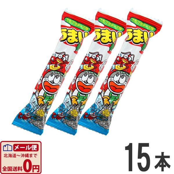 やおきん うまい棒 エビマヨネーズ味(エビマヨ) 1本(6g)×15本 ゆうパケット便 メール便 送料無料|kamenosuke