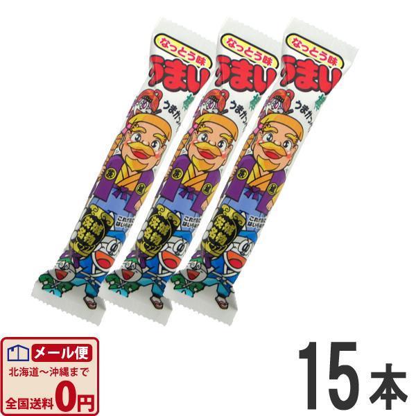 やおきん うまい棒 なっとう味(納豆) 1本(6g)×15本 ゆうパケット便 メール便 送料無料|kamenosuke