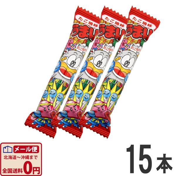 やおきん うまい棒 たこ焼味(たこやき) 1本(6g)×15本 ゆうパケット便 メール便 送料無料 kamenosuke