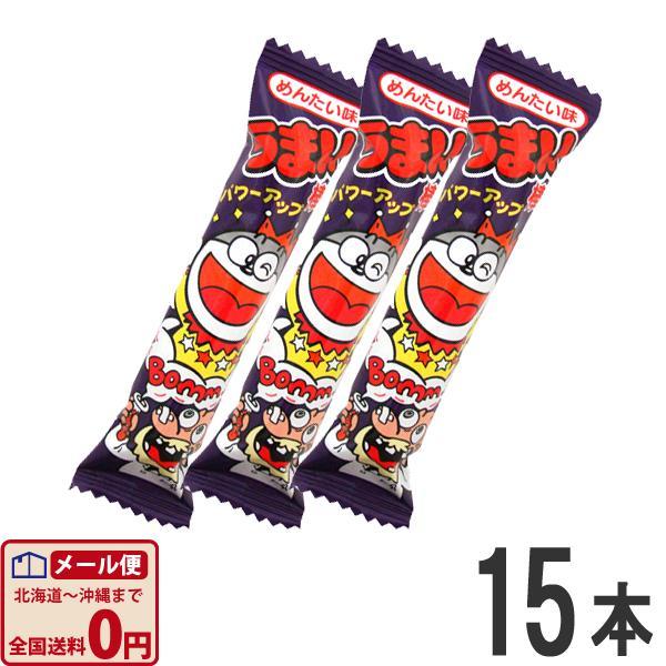 やおきん うまい棒 めんたい味(メンタイ) 1本(6g)×15本 ゆうパケット便 メール便 送料無料|kamenosuke
