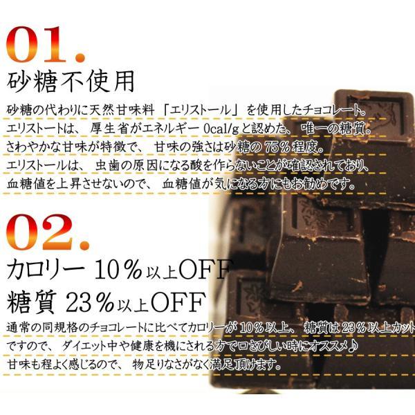 蒜山 魔法の口どけヘルシーチョコレート 約200g (個別包装込み) ゆうパケット便 メール便 送料無料 kamenosuke 04