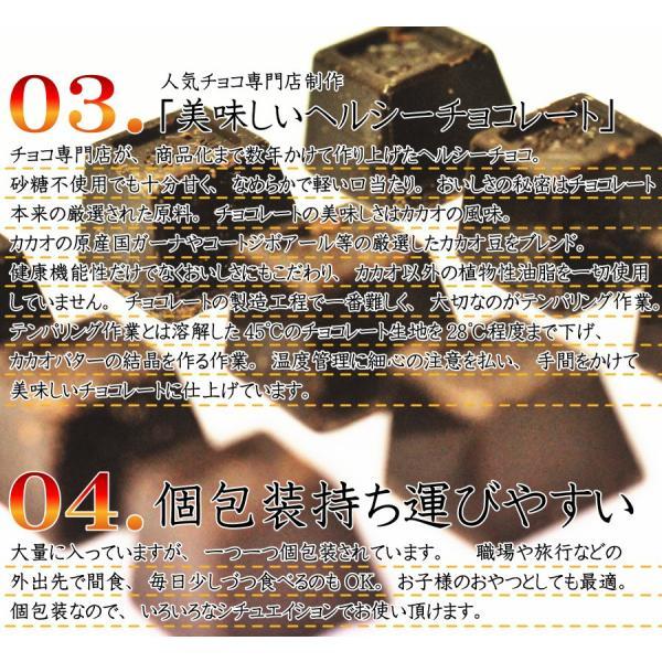 蒜山 魔法の口どけヘルシーチョコレート 約200g (個別包装込み) ゆうパケット便 メール便 送料無料|kamenosuke|05