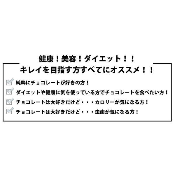 蒜山 魔法の口どけヘルシーチョコレート 約200g (個別包装込み) ゆうパケット便 メール便 送料無料|kamenosuke|07