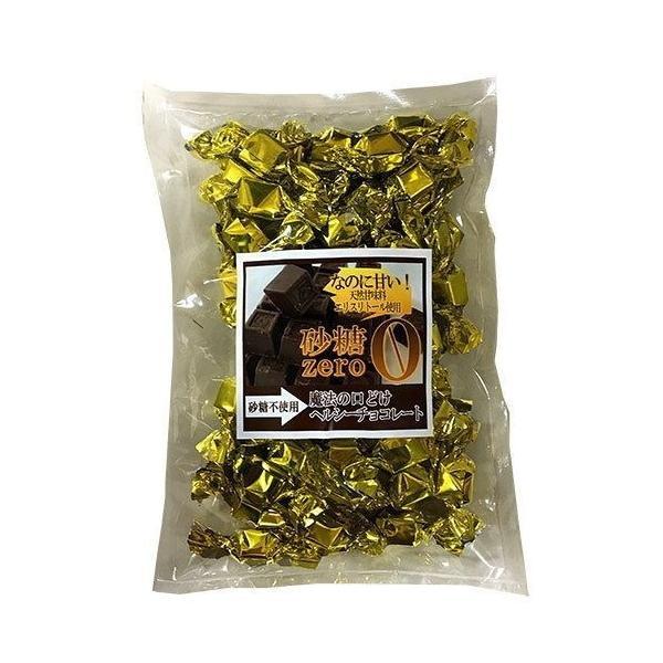 蒜山 魔法の口どけヘルシーチョコレート 約200g (個別包装込み) ゆうパケット便 メール便 送料無料|kamenosuke|09